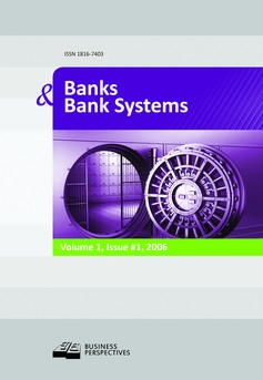 Banks and Bank Systems