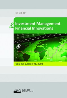 Investment Management and Financial Innovations